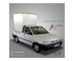 تاکسی وانت یخچالی تبریز