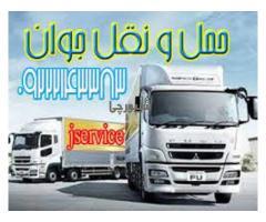 گسترده ترین خدمات حمل بار یخچالی به قطر